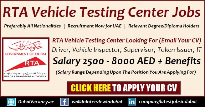 RTA Vehicle Testing Center Jobs