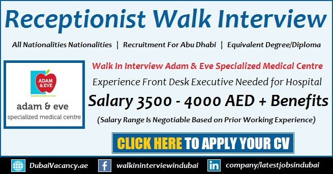 Receptionist Jobs in Abu Dhabi