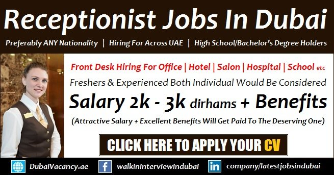Receptionist Jobs in Dubai