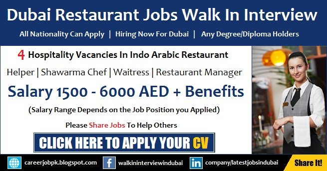 Restaurant Jobs in Dubai 2017