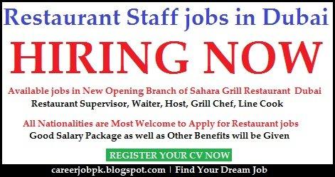 Sahara Grill Restaurant Dubai Careers
