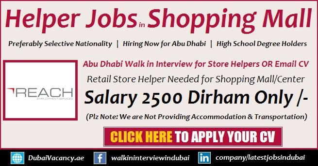 Helper Jobs in Abu Dhabi