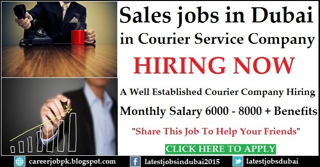 Century Express Courier Service Jobs