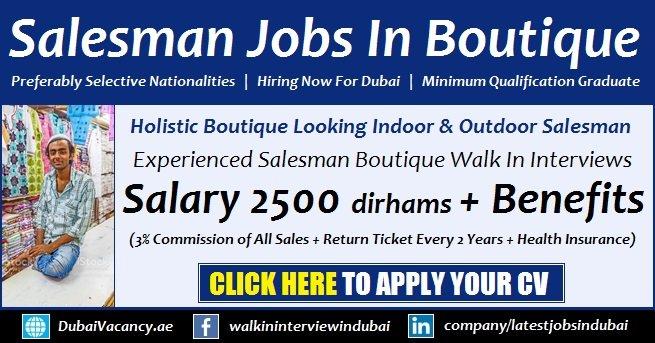 Holistic Boutique Salesman Jobs