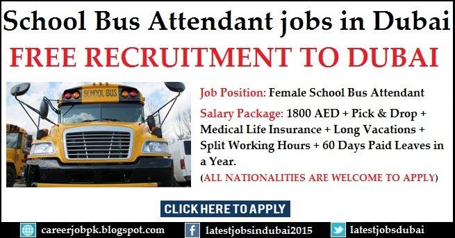 School Bus Attendant Jobs in Dubai