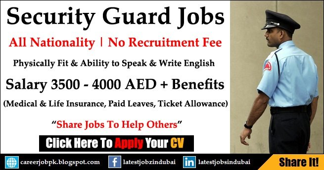Al ansari exchange security guard jobs for all nationality apply online thecheapjerseys Choice Image