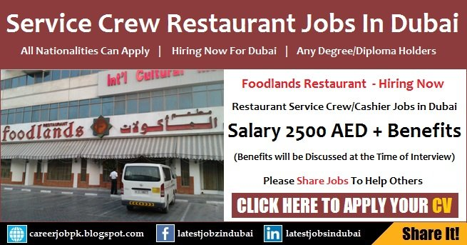 Part Time Job In Indian Restaurant