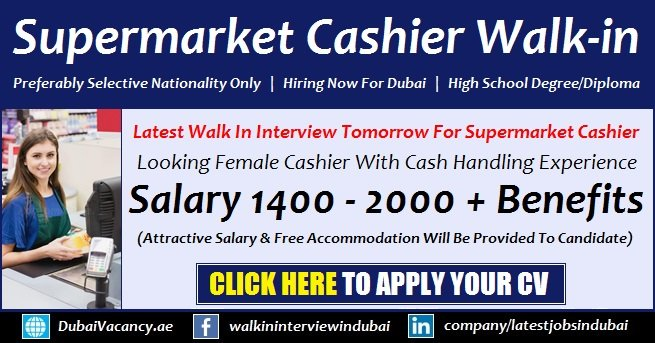 Supermarket Cashier Jobs