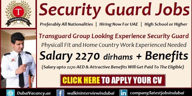 Transguard Security Jobs 2019 For Latest Security Guard Vacancy Apply