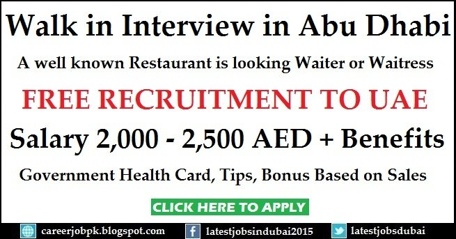 Romeo & Juliet Cafe Abu Dhabi Jobs