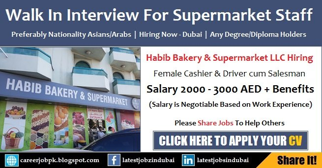 Habib Bakery and Supermarket Walk in Interview
