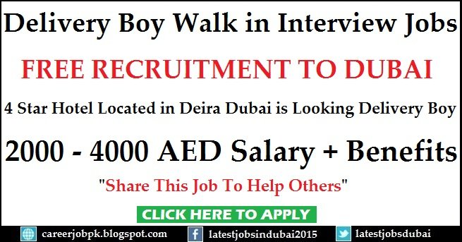 Al Buraq Hotel Dubai Walk in Interview