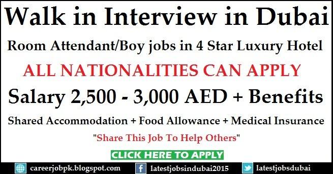 Avari Hotel Dubai Room Attendant Jobs